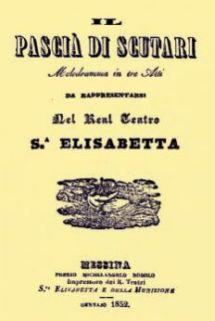 teatro1852large2