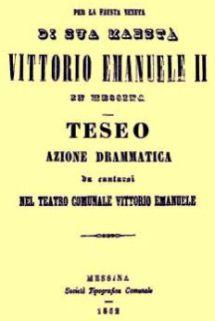 teatro1860large2