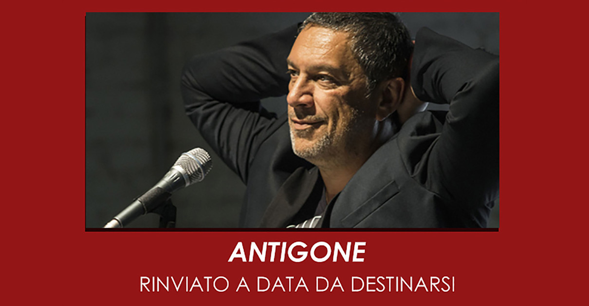 Antigone Variazione date